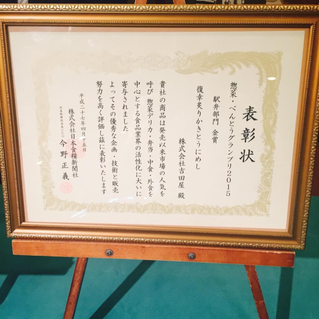 f:id:nakai-senmu:20160826175313j:image