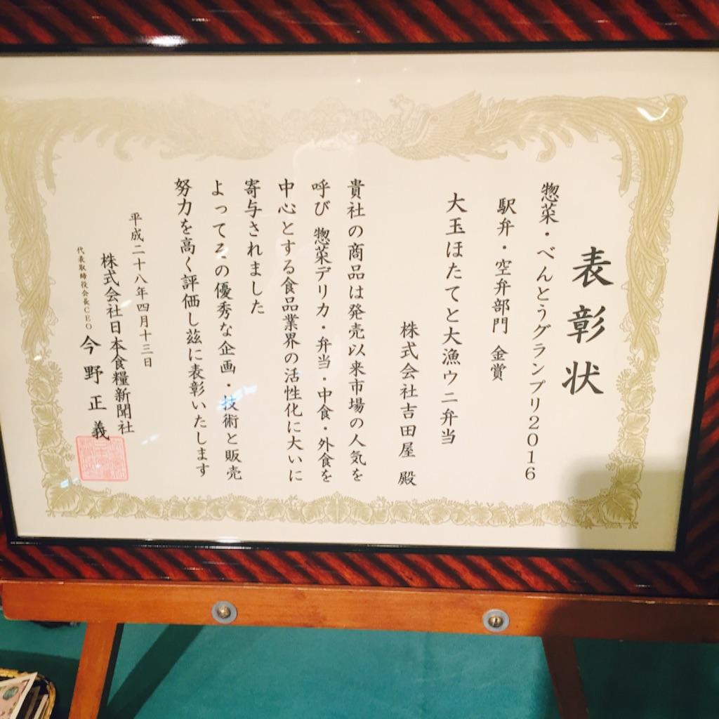 f:id:nakai-senmu:20160826175323j:image