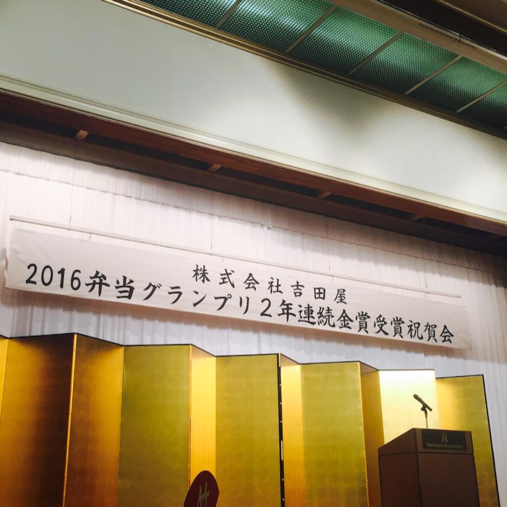 f:id:nakai-senmu:20160826175332j:image