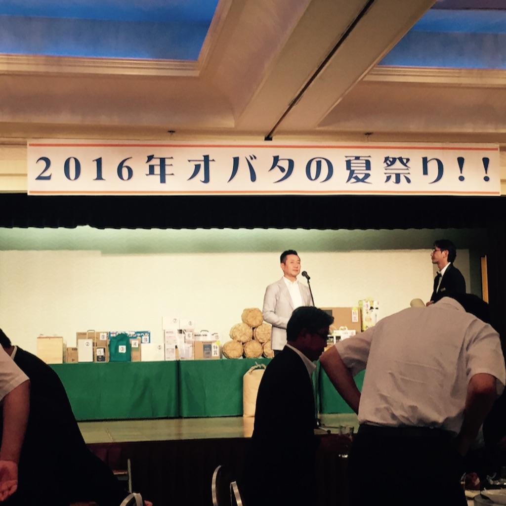 f:id:nakai-senmu:20160828171716j:image