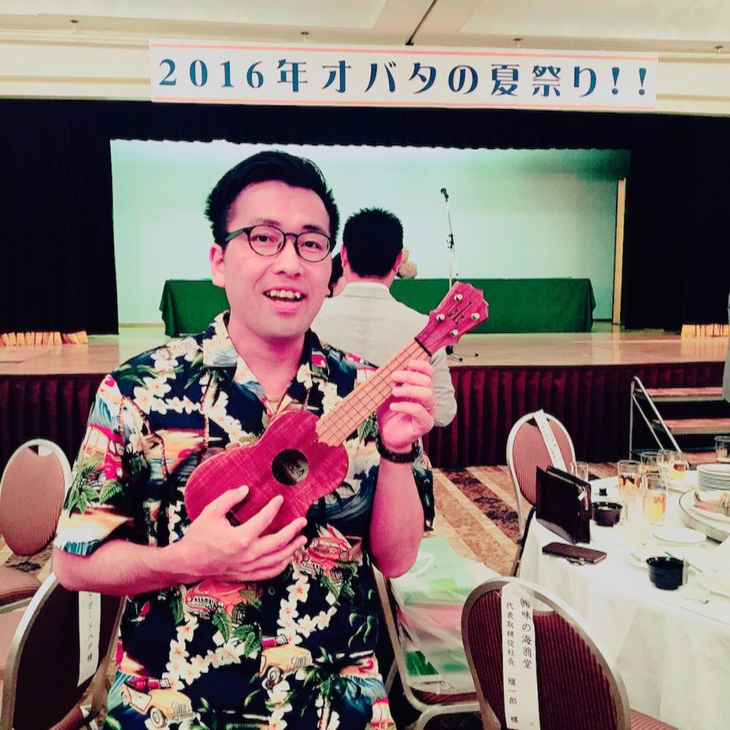 f:id:nakai-senmu:20160828172310j:image