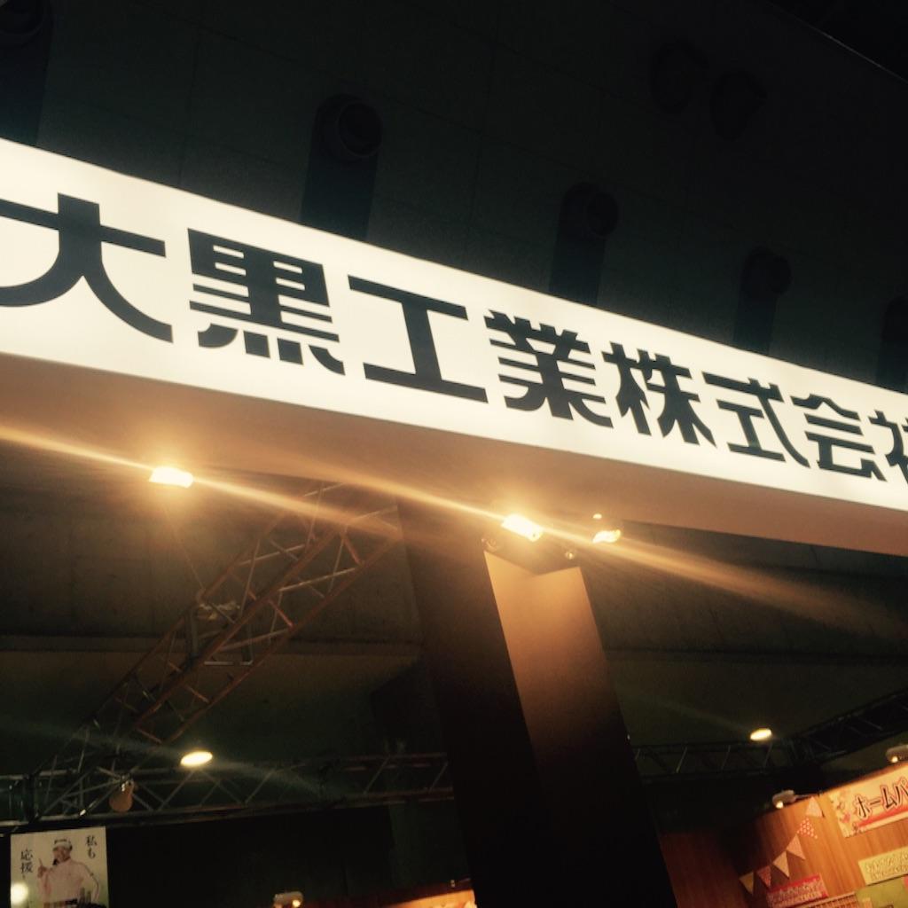 f:id:nakai-senmu:20160831210238j:image