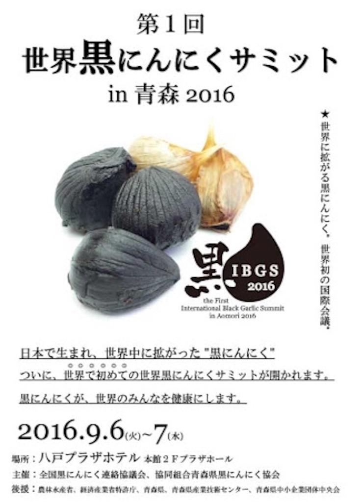 f:id:nakai-senmu:20160905214414j:image