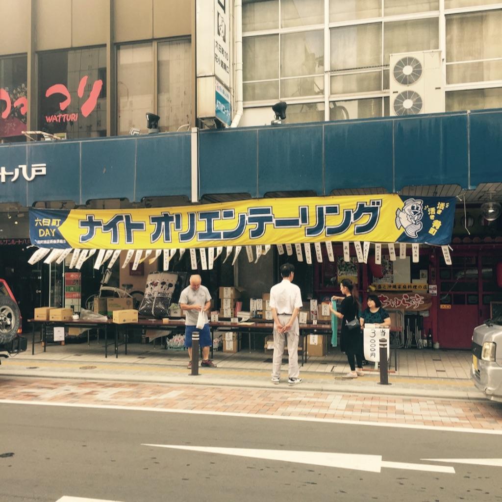 f:id:nakai-senmu:20160906184158j:plain