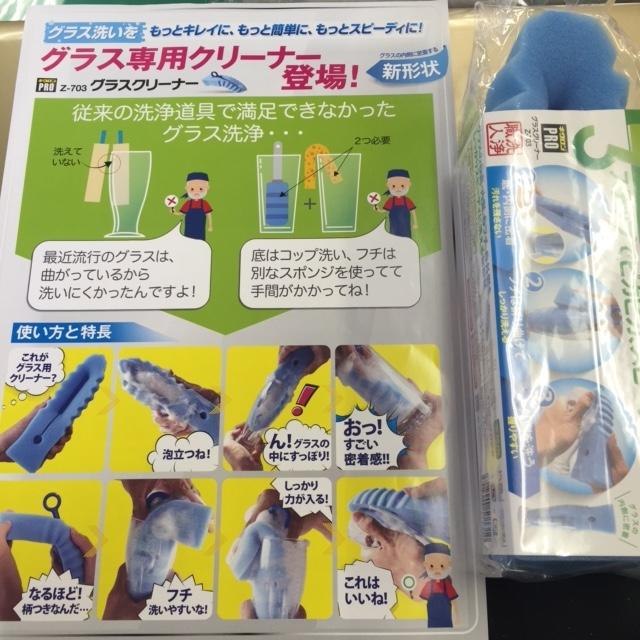 f:id:nakai-senmu:20160908100043j:plain
