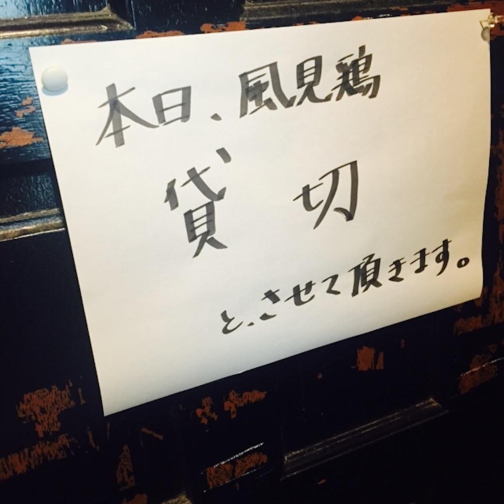 f:id:nakai-senmu:20160912230313j:image