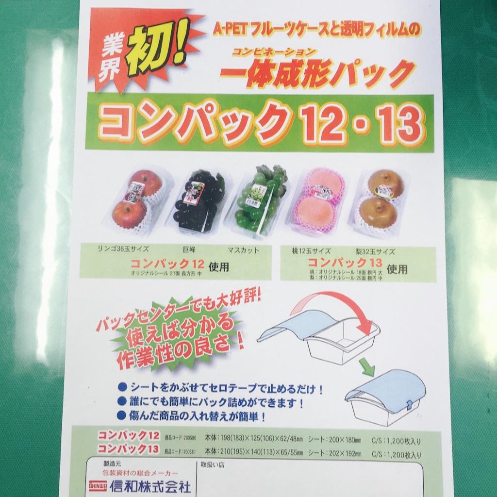 f:id:nakai-senmu:20160913190941j:image