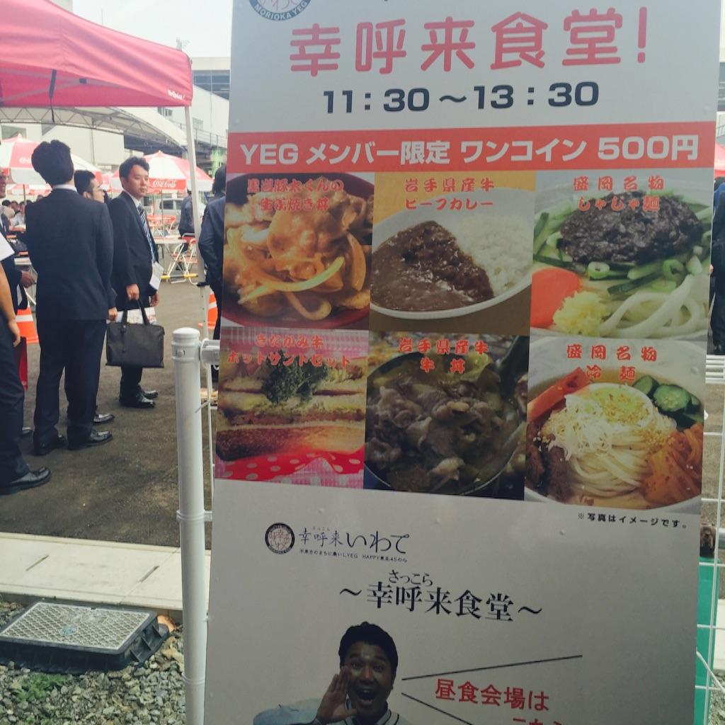 f:id:nakai-senmu:20160919213931j:image