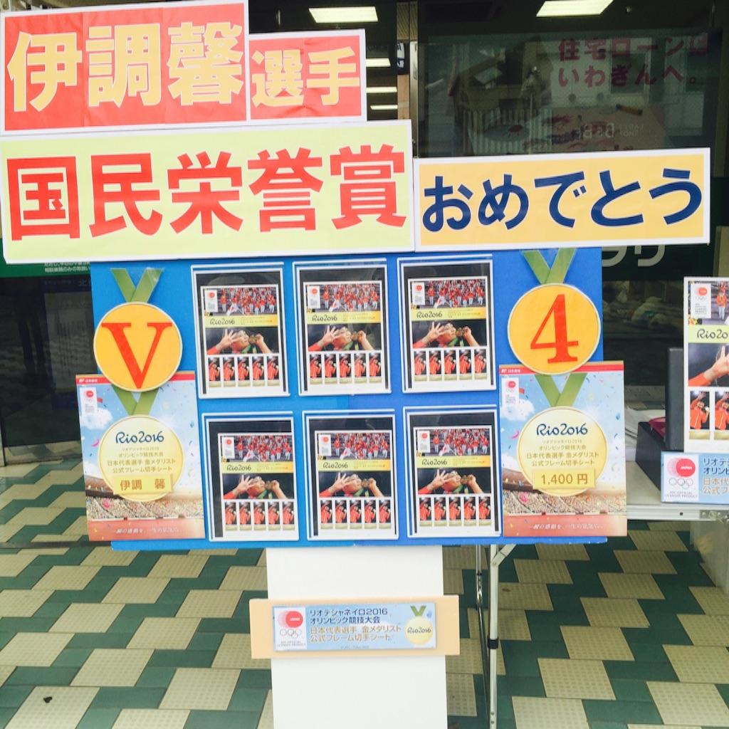 f:id:nakai-senmu:20160924204151j:image
