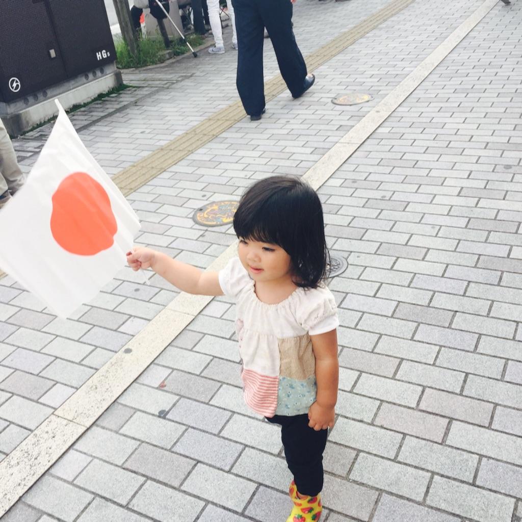 f:id:nakai-senmu:20160924205552j:image