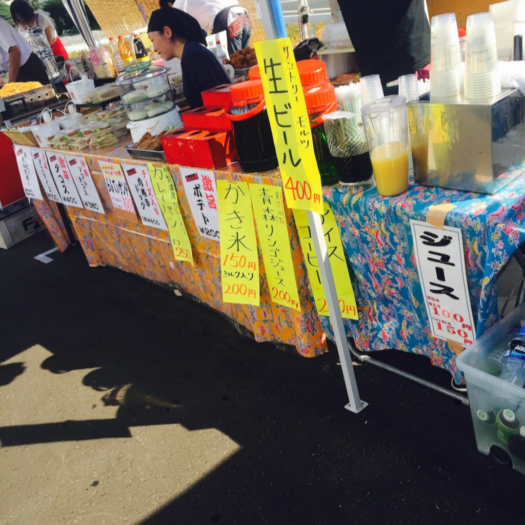 f:id:nakai-senmu:20161003062629j:image