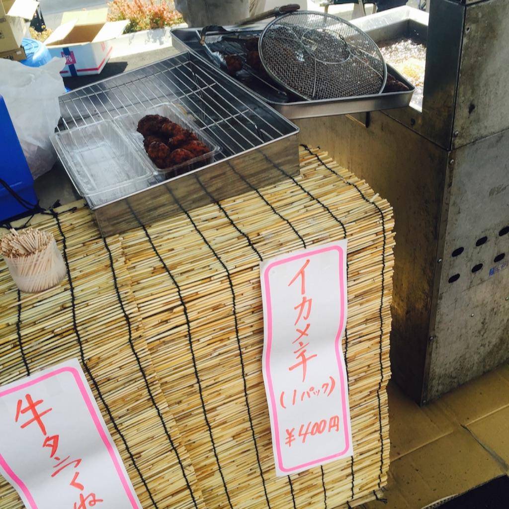 f:id:nakai-senmu:20161003062641j:image