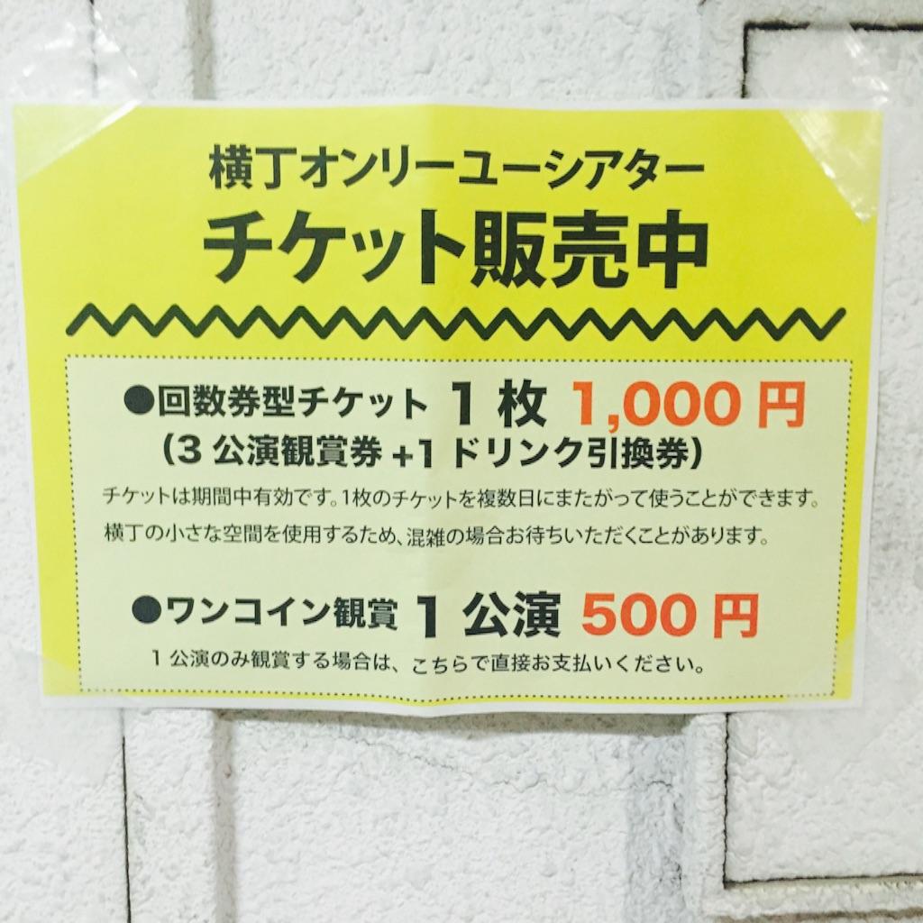 f:id:nakai-senmu:20161007234619j:image