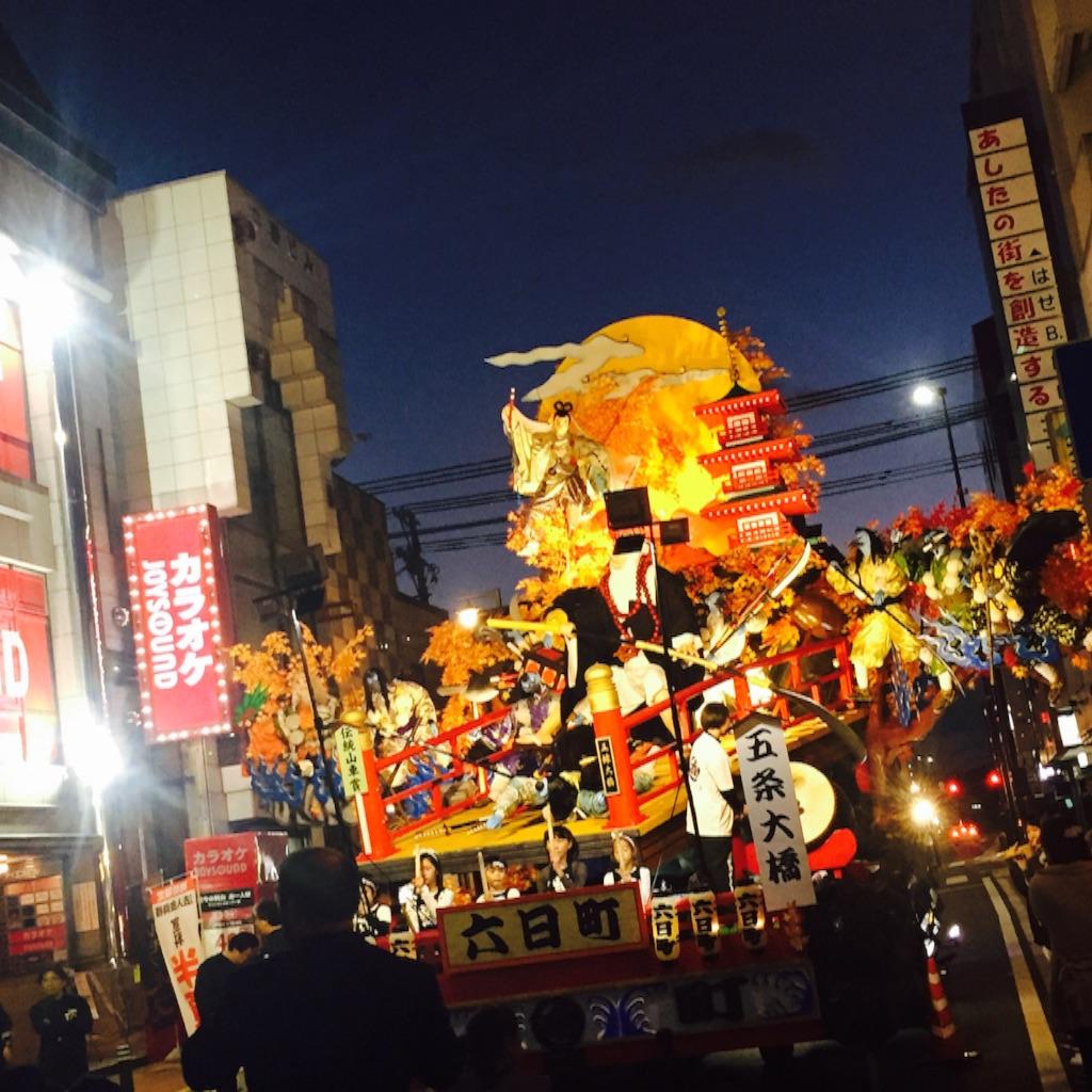 f:id:nakai-senmu:20161011230644j:image