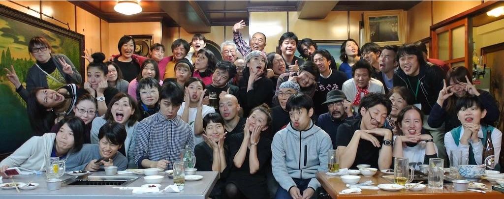 f:id:nakai-senmu:20161011231151j:image