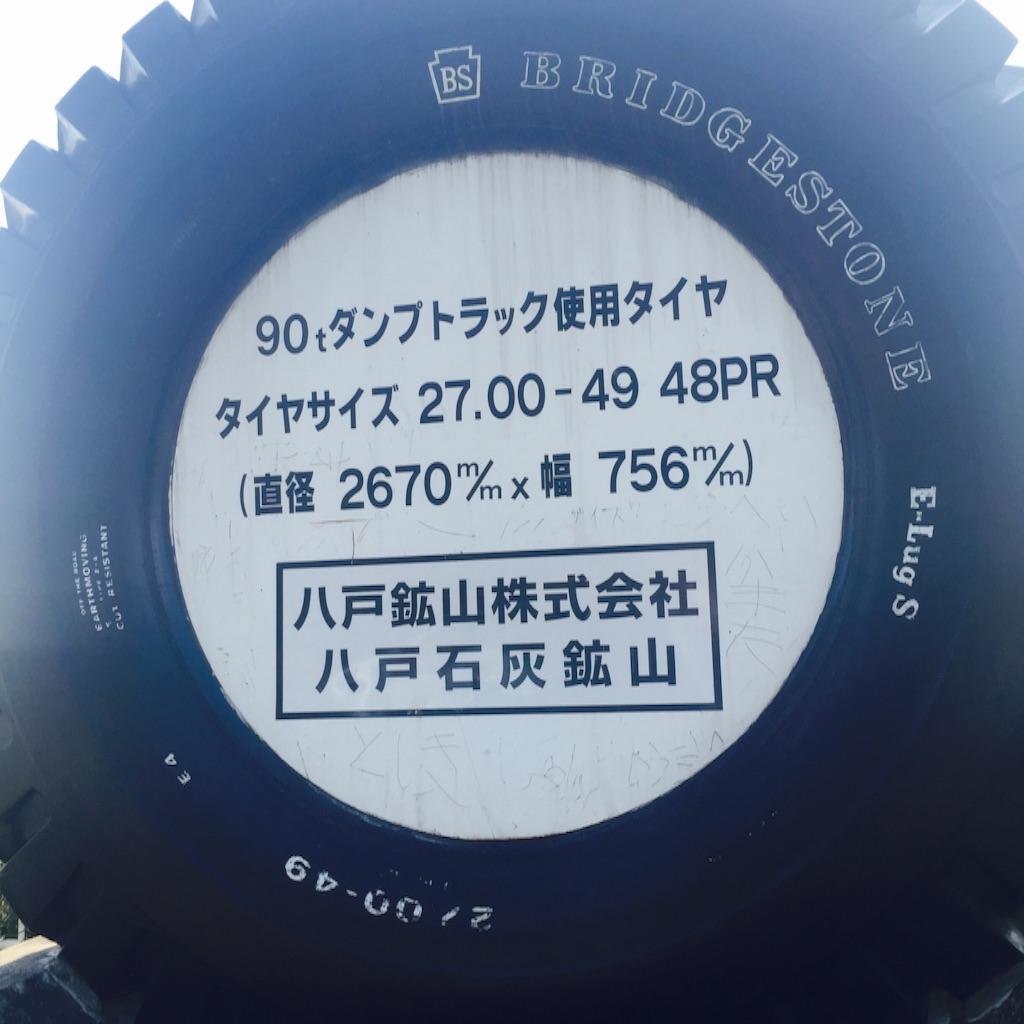 f:id:nakai-senmu:20161017234257j:image