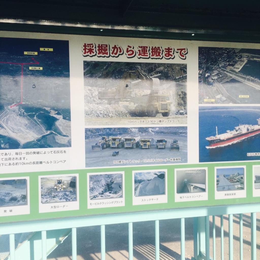 f:id:nakai-senmu:20161017234313j:image