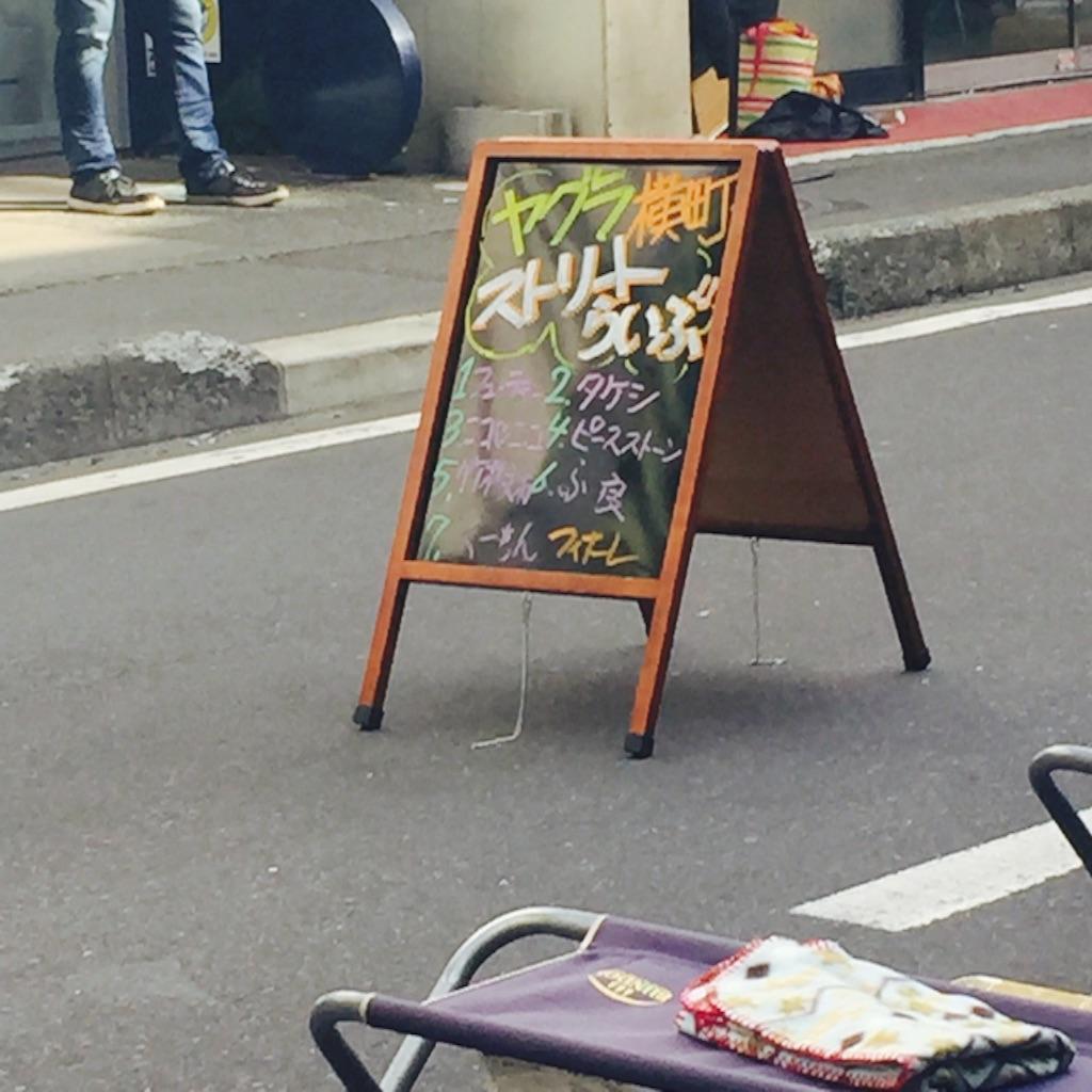 f:id:nakai-senmu:20161103210802j:image