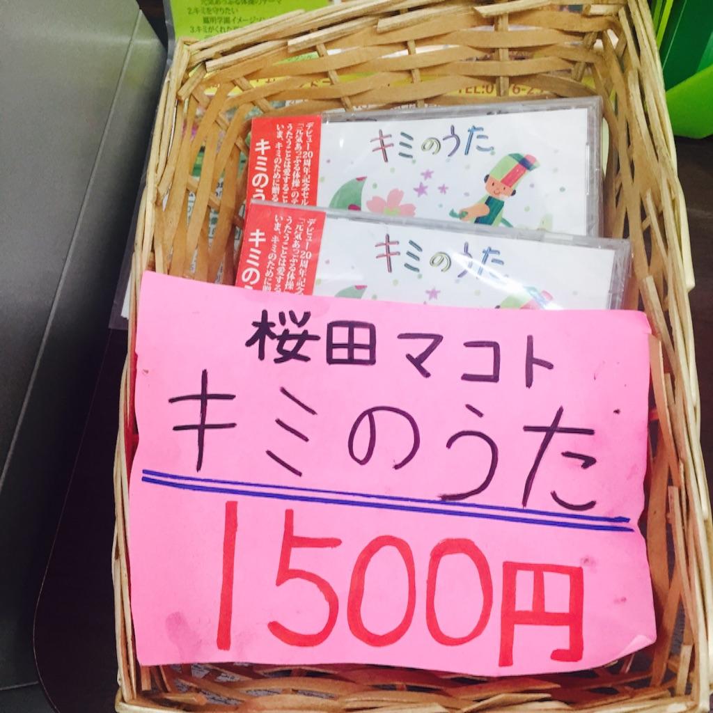 f:id:nakai-senmu:20161103213157j:image