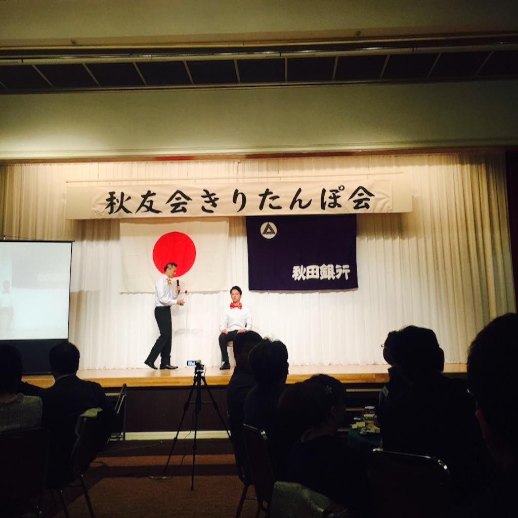 f:id:nakai-senmu:20161117123756j:image