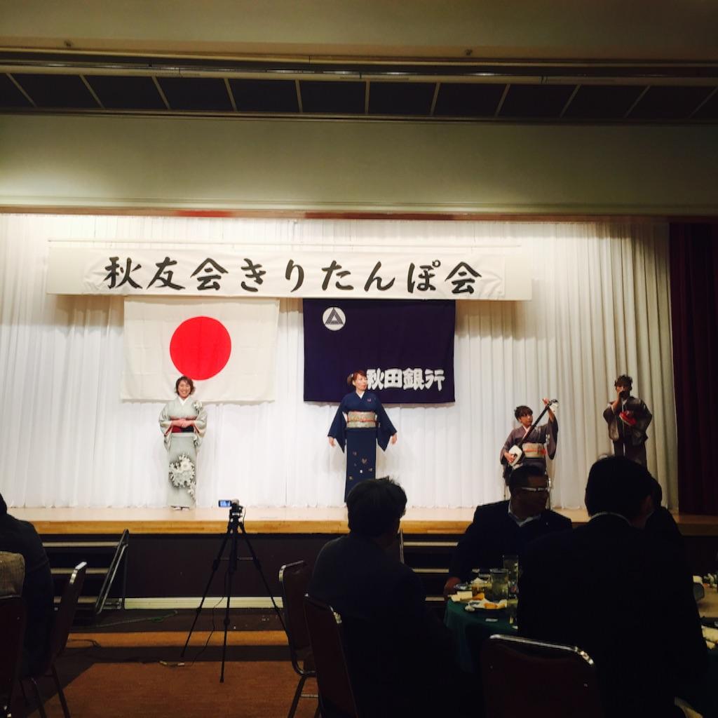 f:id:nakai-senmu:20161117123817j:image