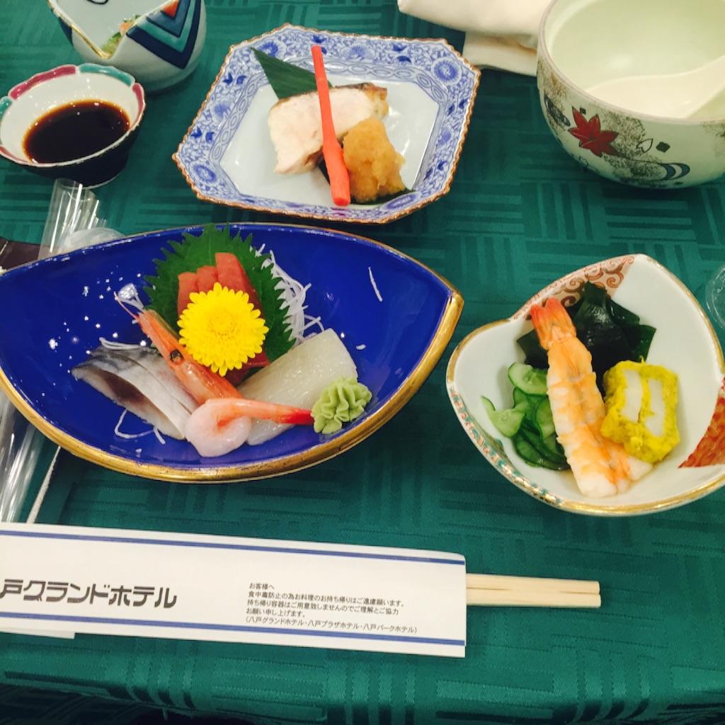 f:id:nakai-senmu:20161117123838j:image