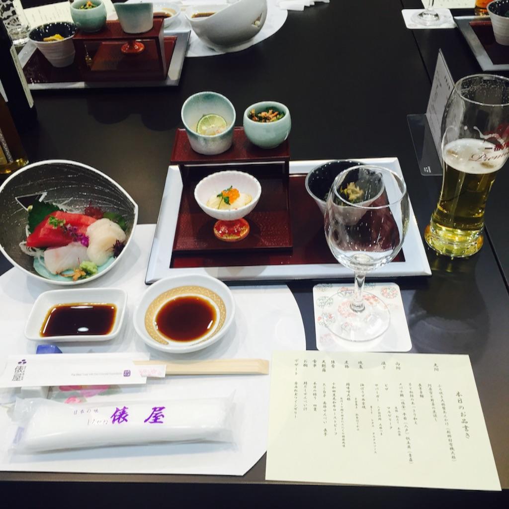 f:id:nakai-senmu:20161128124030j:image