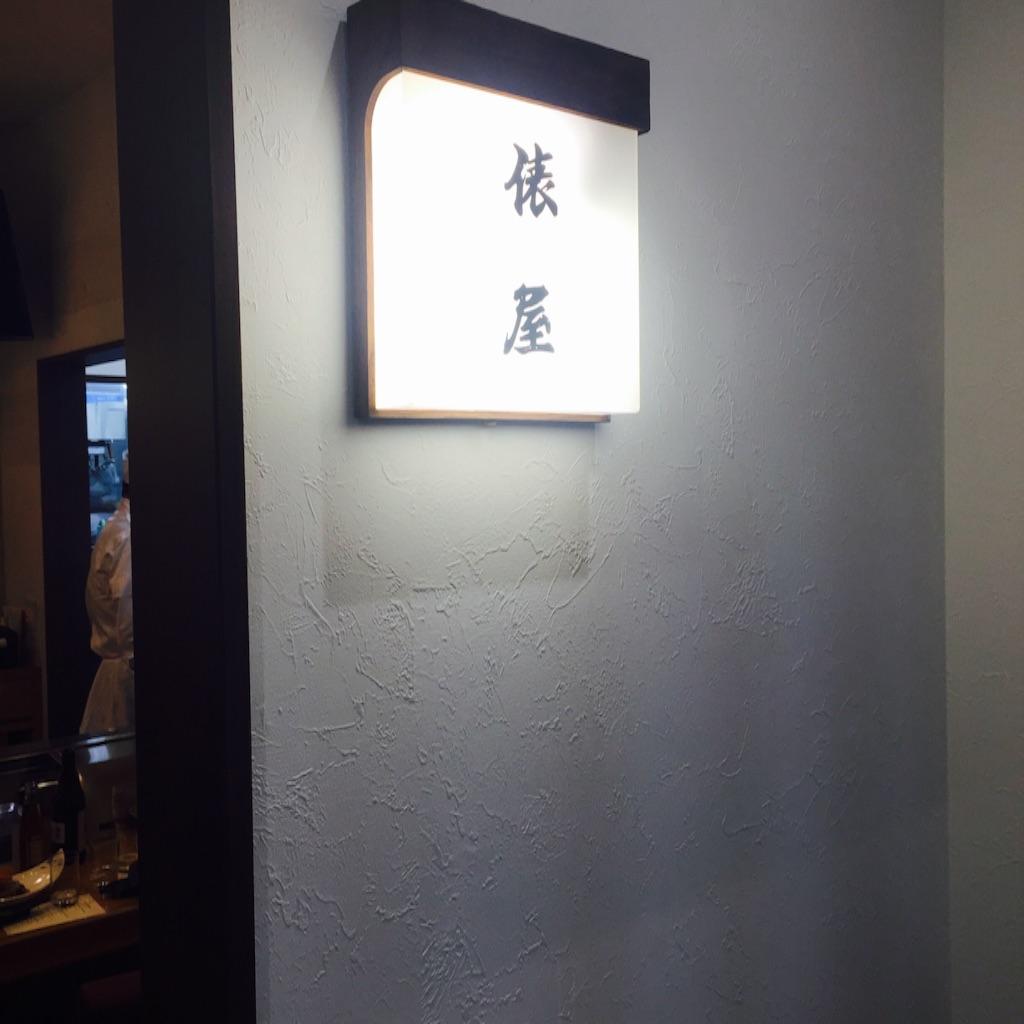 f:id:nakai-senmu:20161128124833j:image