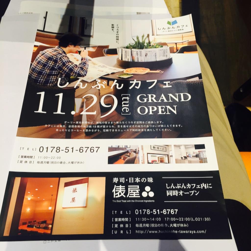 f:id:nakai-senmu:20161128124953j:image