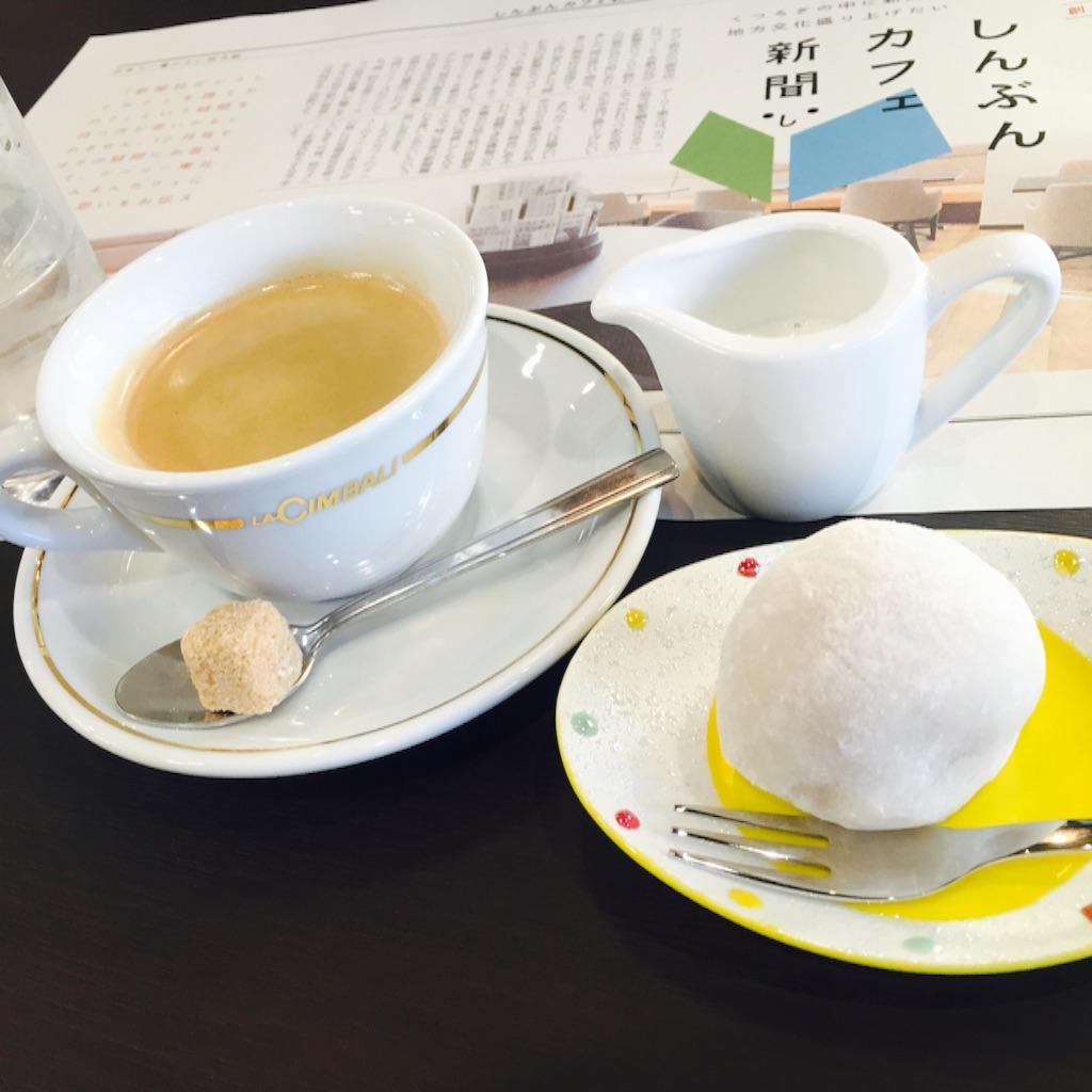 f:id:nakai-senmu:20161130225738j:image