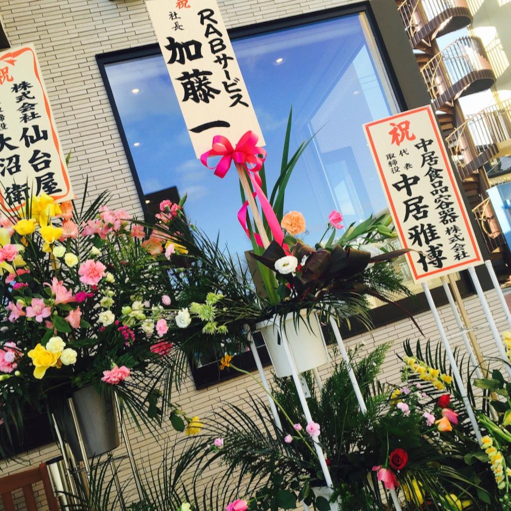 f:id:nakai-senmu:20161130230217j:image