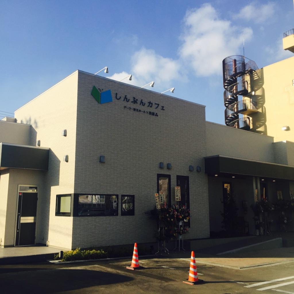 f:id:nakai-senmu:20161130230233j:image