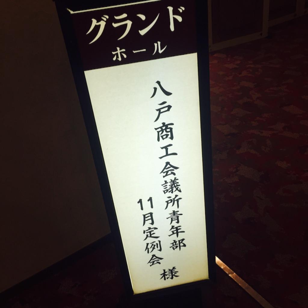 f:id:nakai-senmu:20161130231530j:image