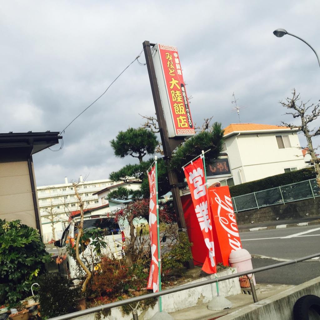 f:id:nakai-senmu:20161130234800j:image