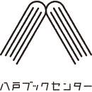 f:id:nakai-senmu:20161203130227j:plain