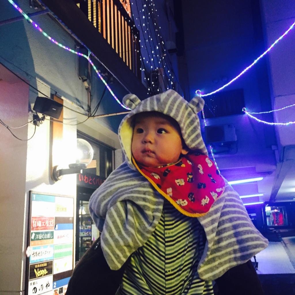 f:id:nakai-senmu:20161204221309j:image