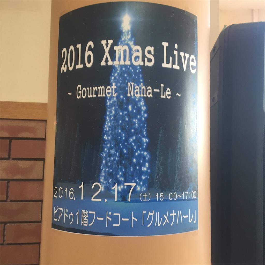 f:id:nakai-senmu:20161217214837j:image
