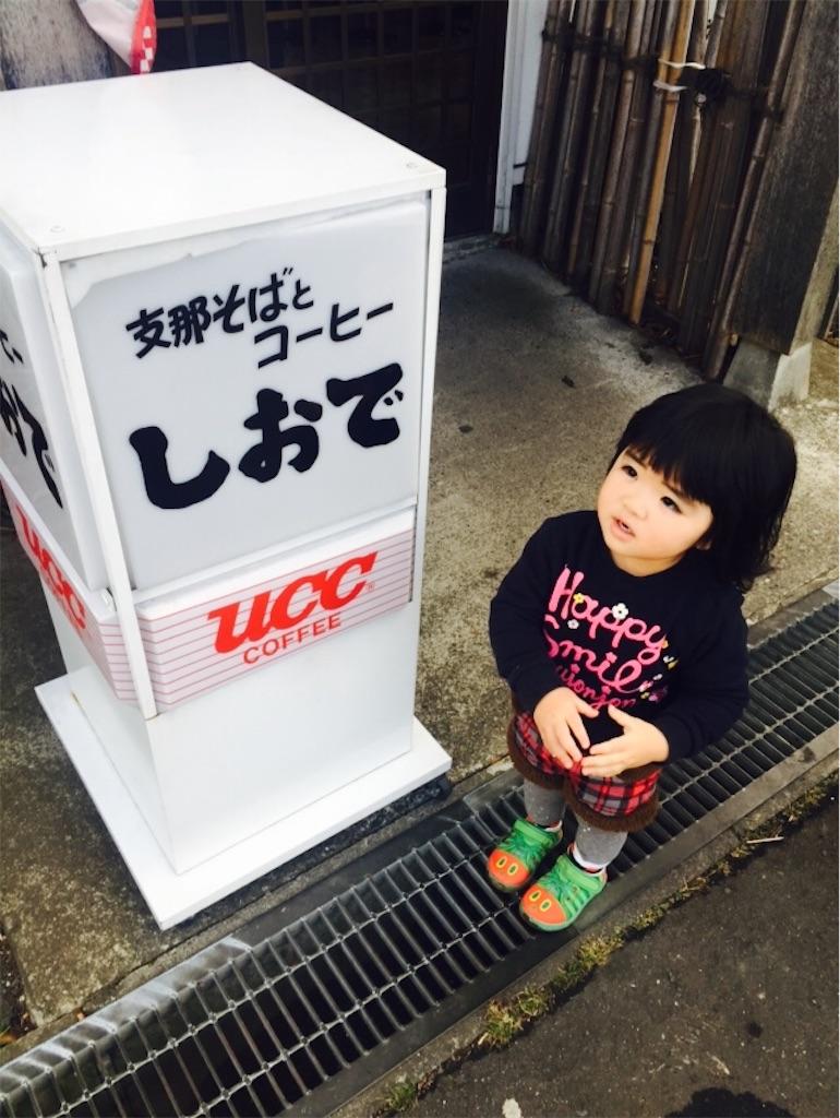 f:id:nakai-senmu:20161218221622j:image