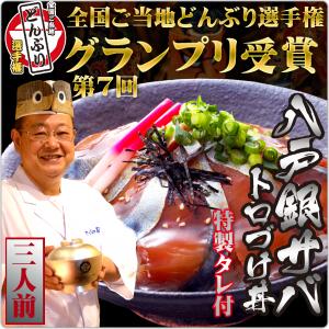 f:id:nakai-senmu:20170116105928j:plain