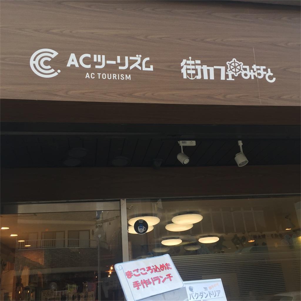 f:id:nakai-senmu:20170118181226j:image