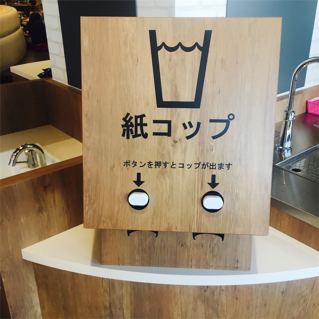 f:id:nakai-senmu:20170123234552j:image