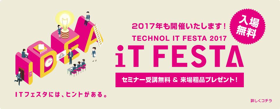 f:id:nakai-senmu:20170126102621p:plain