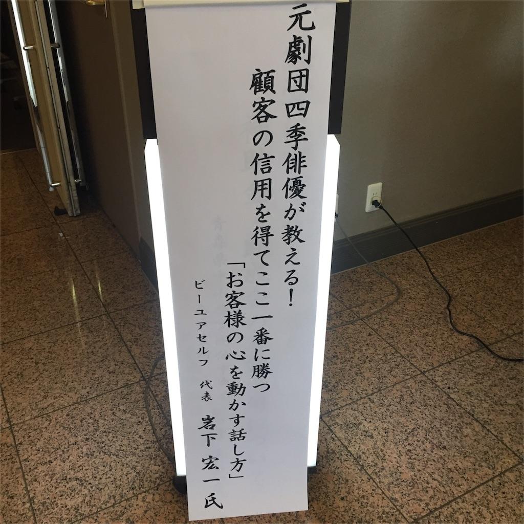 f:id:nakai-senmu:20170127130936j:image