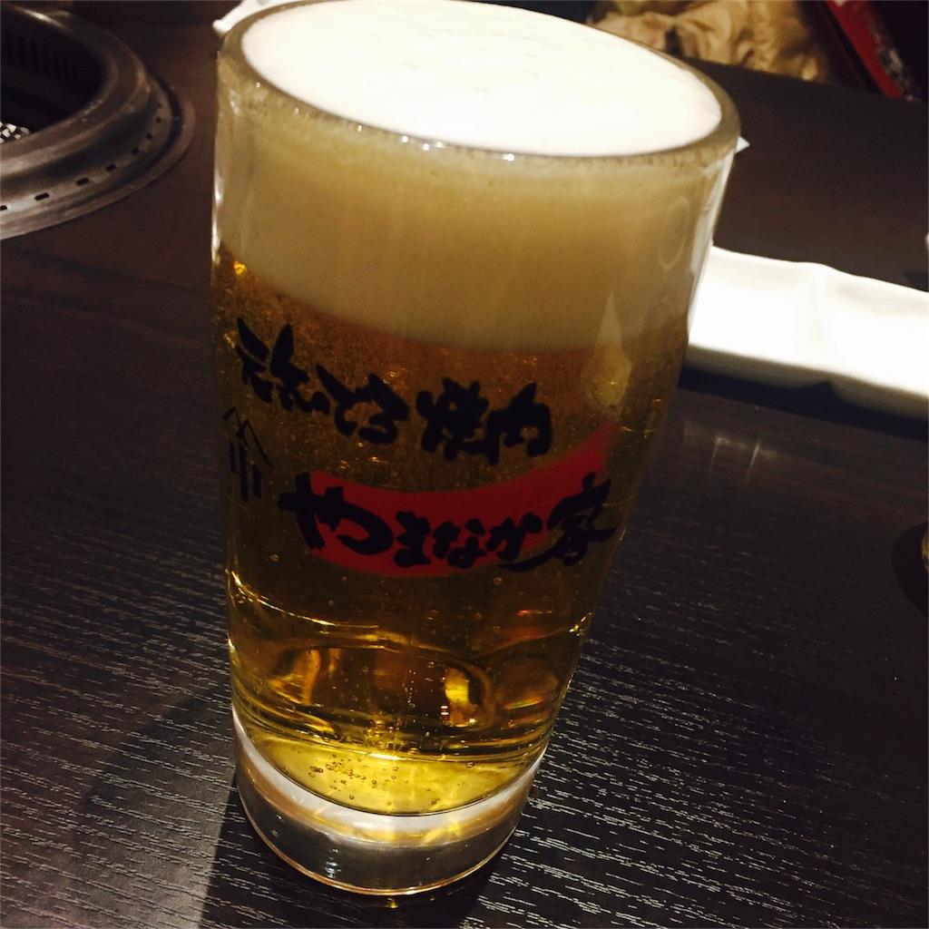 f:id:nakai-senmu:20170130233743j:image