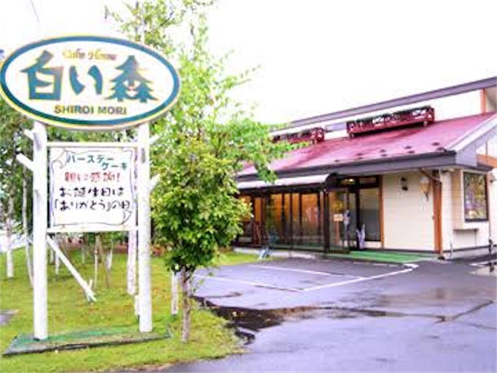 f:id:nakai-senmu:20170211210008j:image