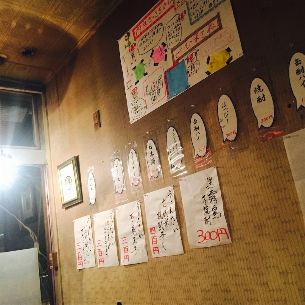 f:id:nakai-senmu:20170218233252j:image