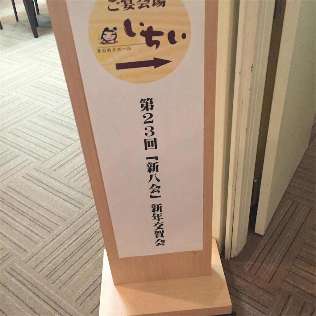 f:id:nakai-senmu:20170224212321j:image