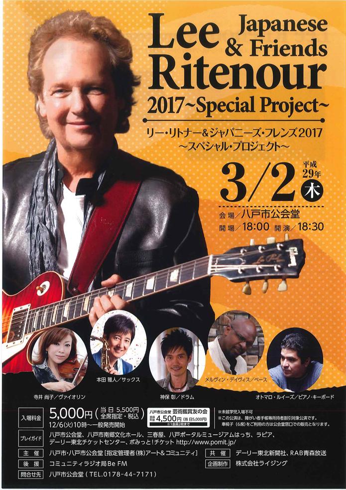 f:id:nakai-senmu:20170303104718p:plain