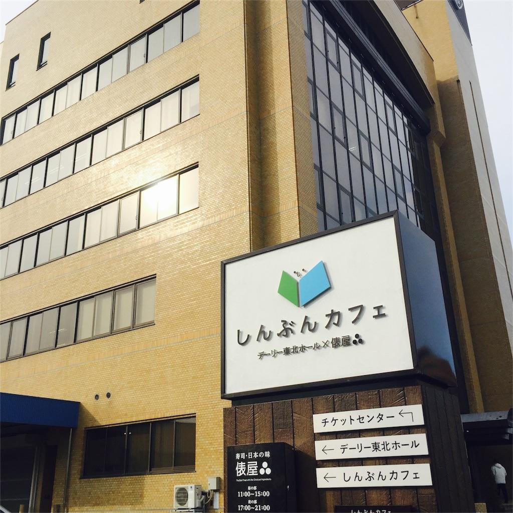 f:id:nakai-senmu:20170307230121j:image