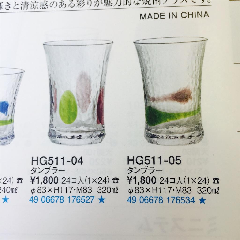 f:id:nakai-senmu:20170323235236j:image